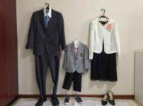 親子三人分のスーツを準備