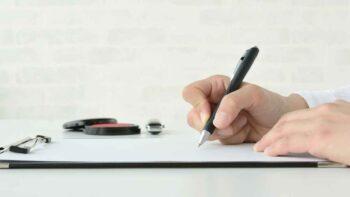 記名 押印 に 代え て 署名 する こと が でき ます