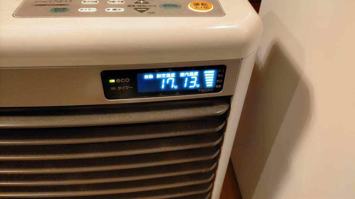 一人暮らしの暖房を節約する方法