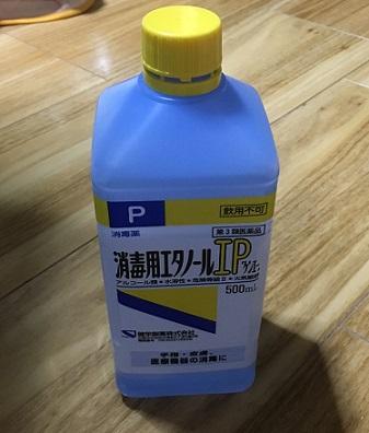 スプレー ボトル 素材 アルコール
