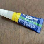 プラスチックに瞬間接着剤がついたら剥がす方法は?白くなる場合は?
