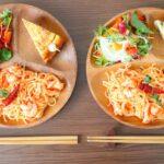 パスタの食べ方で箸が出た時のマナーは?すする音は大丈夫なの?
