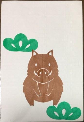 年賀状を手作りしよう いのしし切り絵を折り紙で!子供も大人もOK!