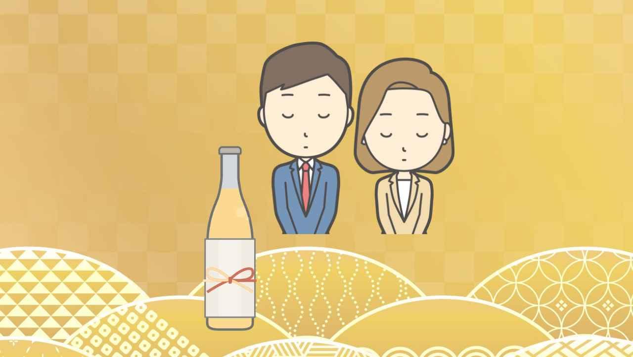 【経験談】結婚の顔合わせでお酒を飲んで失敗!結婚顔合わせのマナーや手土産の注意について