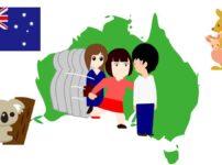 【経験談】次回は注意するぞ!オーストラリアで割り込みに遭う「海外でのマナー」