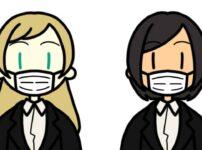面接の時のマスクはするべき?しないべき?コロナ渦のマスクマナー