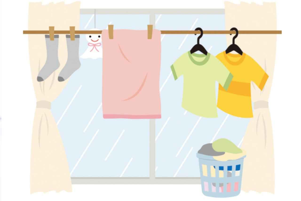 梅雨の乾きづらい洗濯物対策!【早く乾かす5つの方法をご紹介】